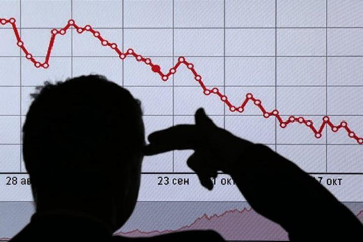 Реальные доходы россиян упали пятый год подряд