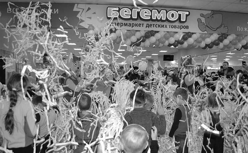 Игры банкротов: почему закрываются детские магазины «Бегемот»