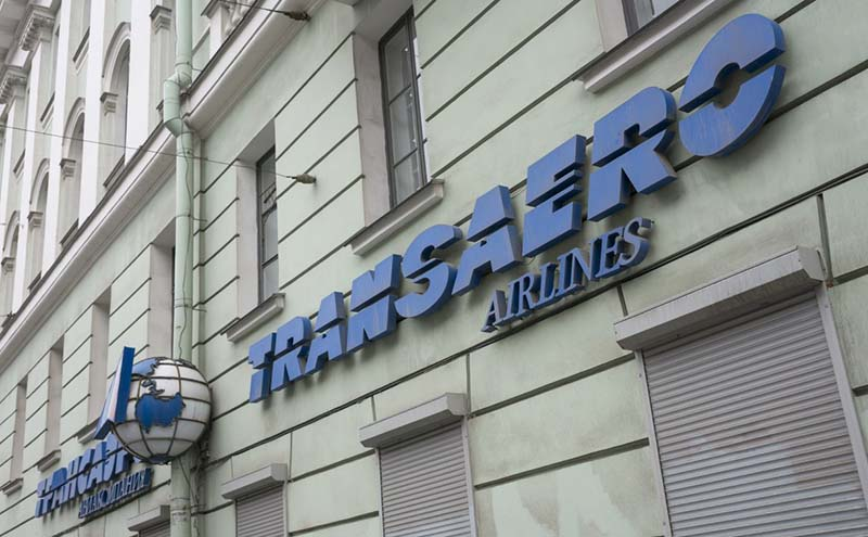 У «Трансаэро» изъяли имущество на 500 млн руб
