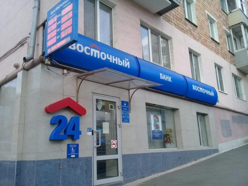 Банк «Восточный» ищет капитал
