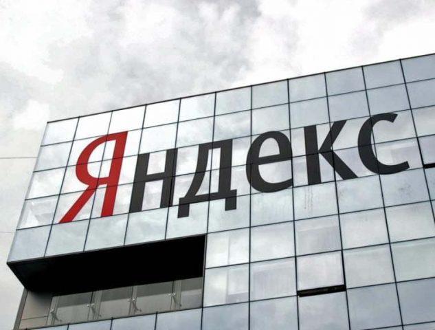 Акции Яндекса рухнули на 18%