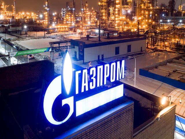 Газпром получил квартальный убыток впервые с 2015 года