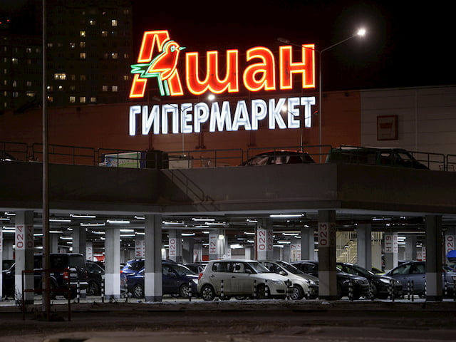 В «Auchan Россия» сменится руководство