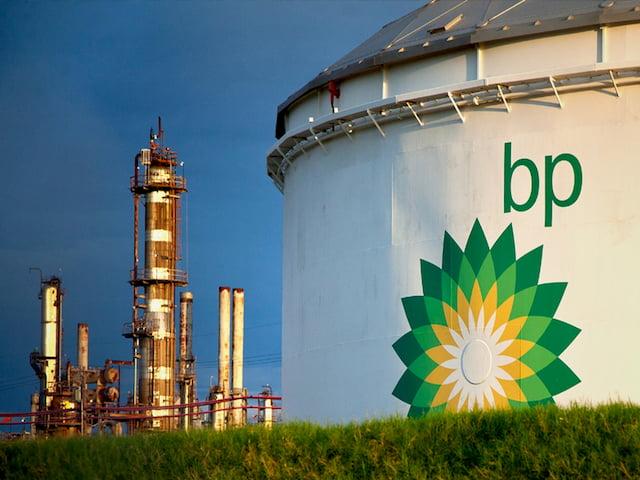 BP завершила 2020 год с убытками
