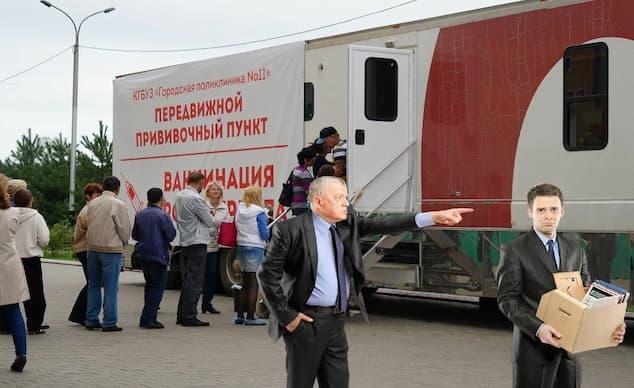 Что выберут работодатели в России для не вакцинированных?